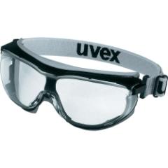 Sikkerhedsbrille, Carbonvision