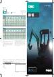 Brochurer SK18 Minigraver fra Kobelco